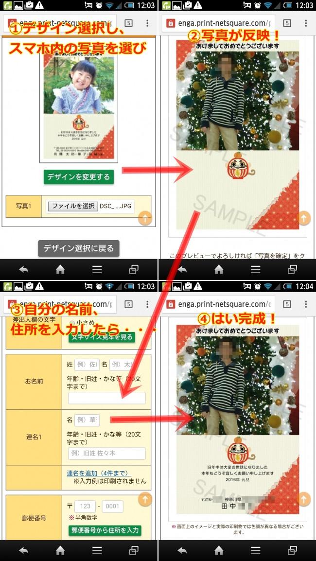 Screenshot_2015-11-21-12-03-04-horz-vert
