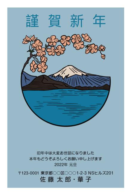 何事も丸く収まるように…円形に捉えた富士山イラスト(ネットスクウェア)