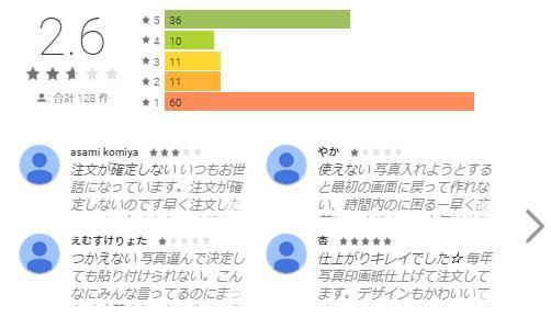 npt-app