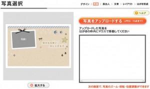 kanchu-com1