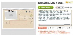 kanchu-com5