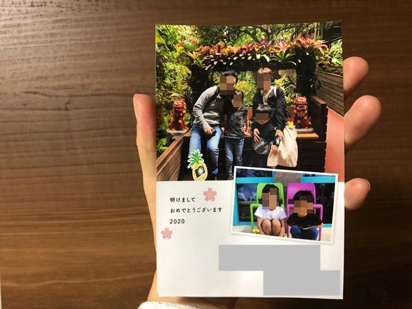 私が作ったフジカラーの写真年賀状