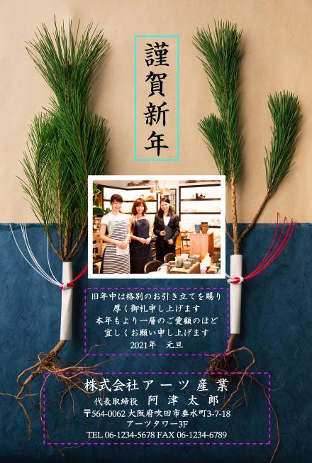 おしゃれ渋い!和風テイストでインスタ映えする年賀状(おたより本舗)