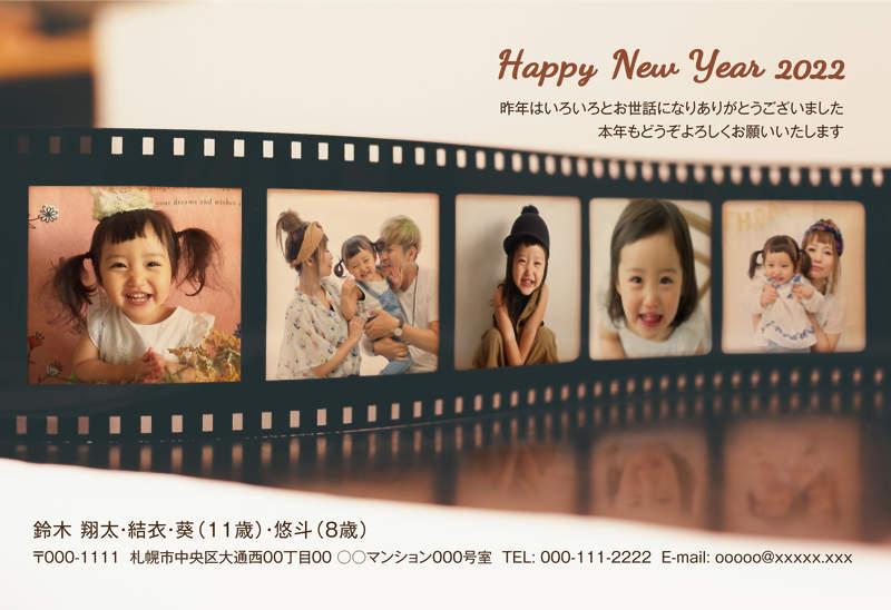 懐かしくもあるフィルムの世界観でインスタ映えする年賀状(年賀家族/ナジーム)