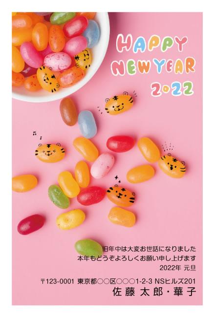 丸いチョコレートの年賀状(ネットスクウェアの食べ物デザイン)