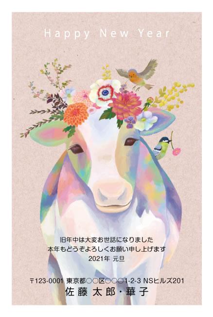 牛と鮮やかな草花の年賀状(ネットスクウェア)