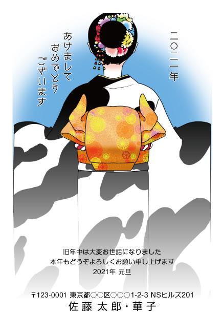 女性の着物が牛柄デザインの年賀状(ネットスクウェア)