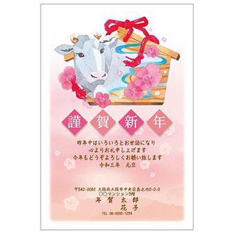 絵馬に牛が立体的に描かれてデザインの年賀状(ラクポ)
