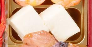 岩元「匠」のクリームチーズ酒粕漬け