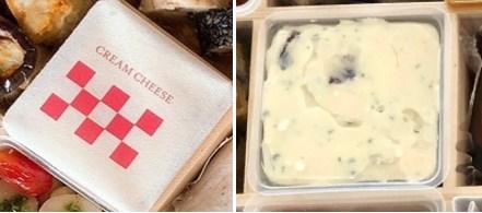 オイシックスのおせち料理「クリームチーズ」