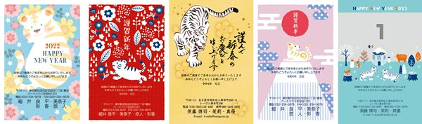 カードボックスのホワイトタイガー年賀状の一例デザイン